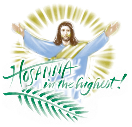 Palm Sunday Clip Art Image of Jesus and palm branch encircled by light with Hosanna in the highest caption